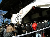 shougatsu2010j.jpg